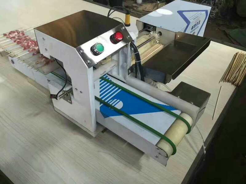 Automatic Kebab Making Machine